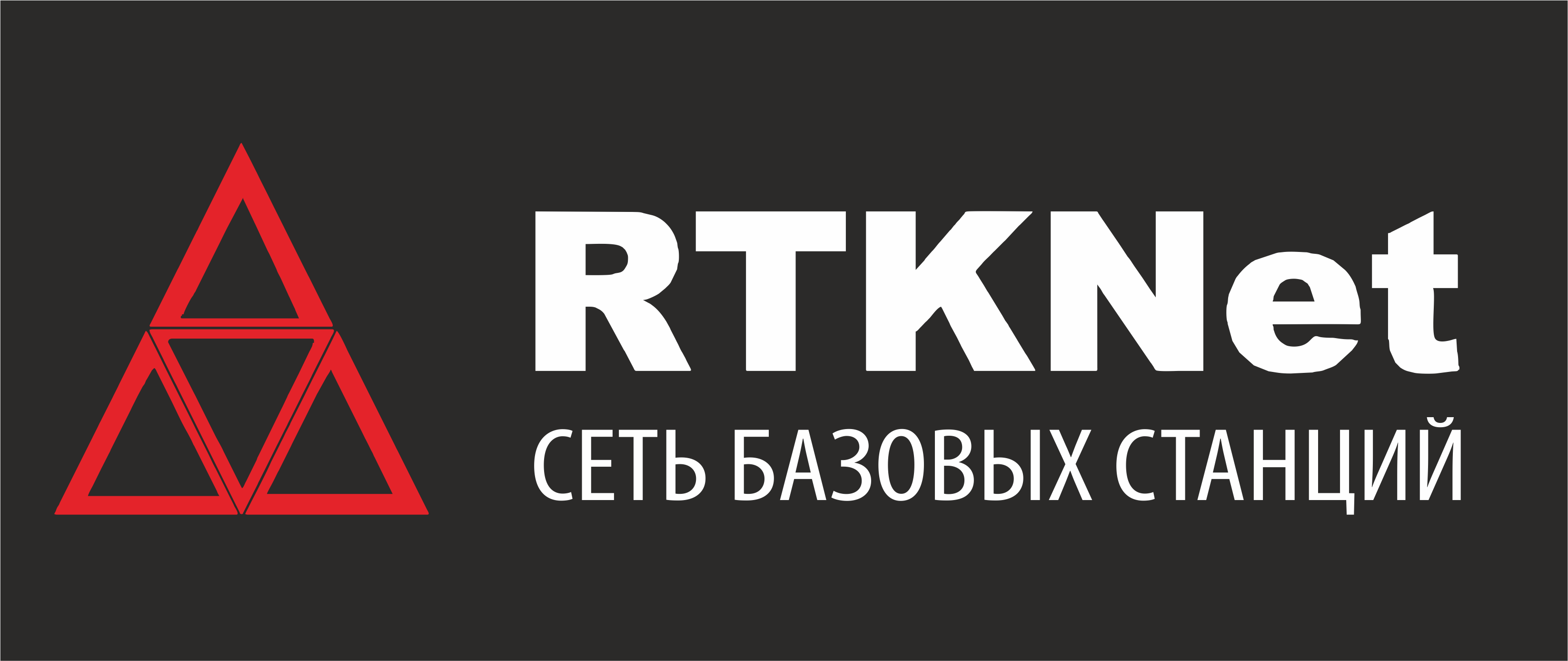 RTKNet
